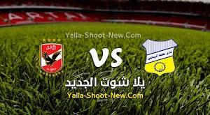 نيتجة مباراة الأهلي وطنطا اليوم بتاريخ 26-09-2020 في الدوري المصري