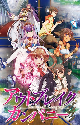 Outbreak Company Preview Image