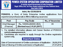 POSOCO Advertisement 2018 www.indgovtjobs.in