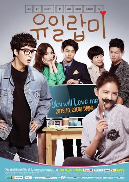 韓劇 唯一拉美 線上看