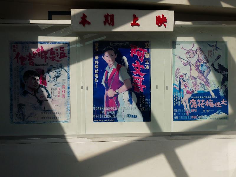 TAIWAN..Taipei,Xinbeitou Musée aborigène , Musée des sources chaudes et mémorial Sun Yat Sen 01/2009 - Xinbeitou%2B075.jpg