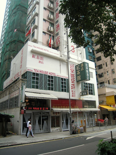Монгкок Гонконг