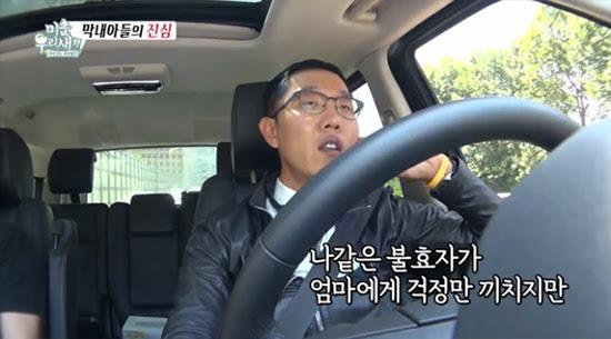 김제동_10.jpg