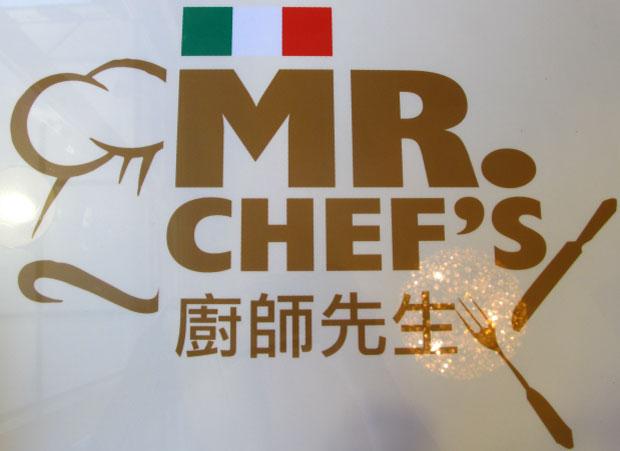 MR.CHEF'S廚師先生義大利麵