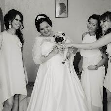 Wedding photographer Aleksey Lyapnev (Lyapnev). Photo of 25.05.2018