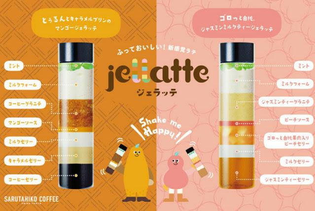 Jellatte: Minuman Kekinian di Jepang (Musim Gugur 2020)