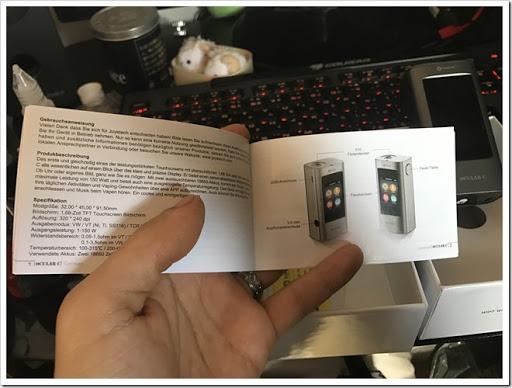 IMG 1564 thumb%25255B2%25255D - 【MP3プレイヤー搭載MOD】Joyetech OCUKAR Cレビュー!電話の代わりにVAPEを搭載した新時代MOD!タッチパネルは新時代のブームとなりうるか?【ガジェット風/万歩計/カレンダー】