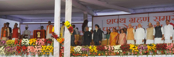 haryana          new ministers 2014 swearing ceremony photos