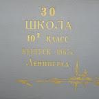 Albom 1967-2