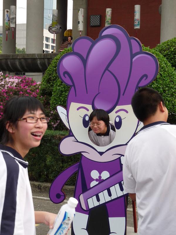 Taiwan .Taipei Lantern Festival - P1150778.JPG