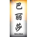 balissa-chinese-characters-names.jpg