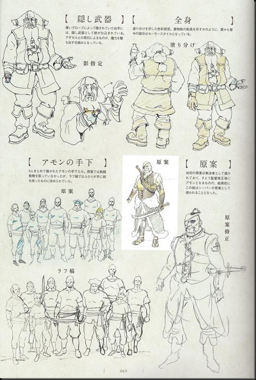 Shingeki no Bahamut Genesis Artworks_814079-0071