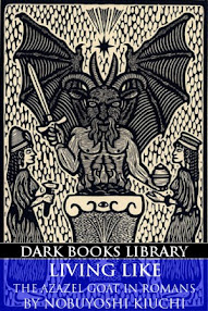 Cover of Nobuyoshi Kiuchi's Book Living Like The Azazel Goat in Romans
