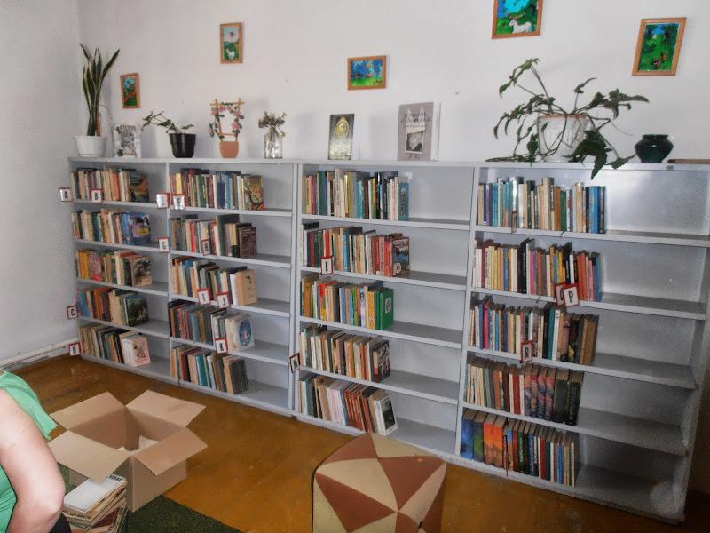 Jászdózsa, Községi Könyvtár