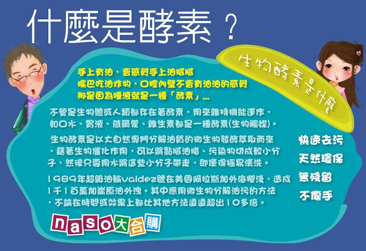 【naso大美食】彰化「無煙健康燒烤」喊naso打9折喔!
