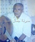 الأمير عبده عبدالكريم بضيافتي الجمعة 9 أغسطس 1996