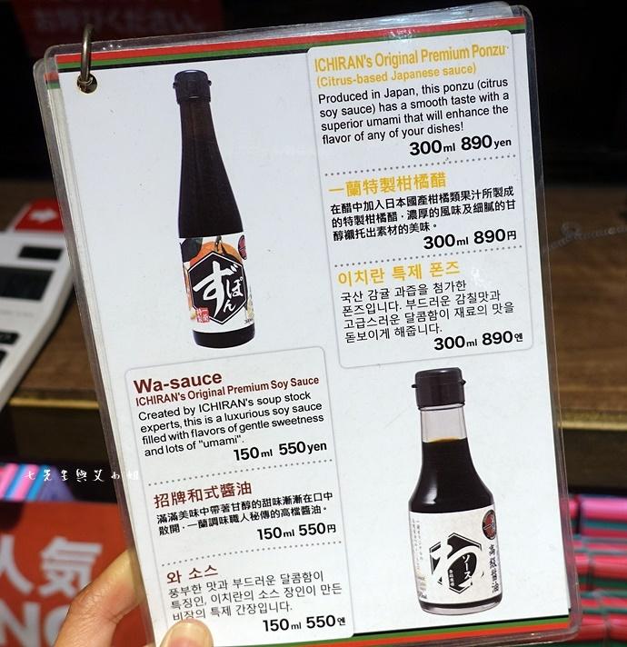 31 日本九州 一蘭拉麵 天神西店 方碗拉麵
