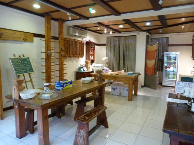 Taipei SIJHIH une boulangerie,mais pain sur commande