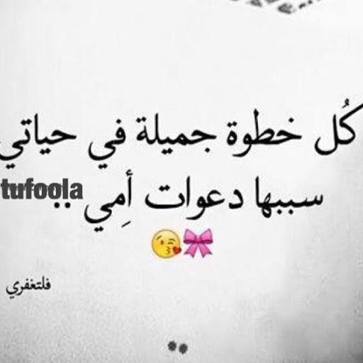 Om OmarElfarouk