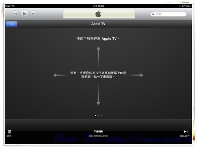 Apple%2520TV19