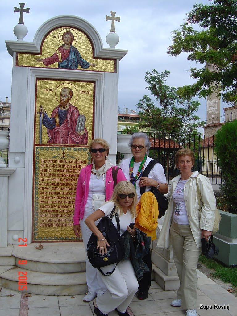 Stopama sv. Pavla po Grčkoj 2005 - DSC05160.JPG