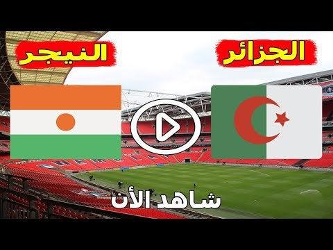 الجزائر والنجير