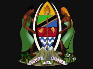 The list of 2,160 newly employed Teachers by the government, August 2018 AJIRASASA
