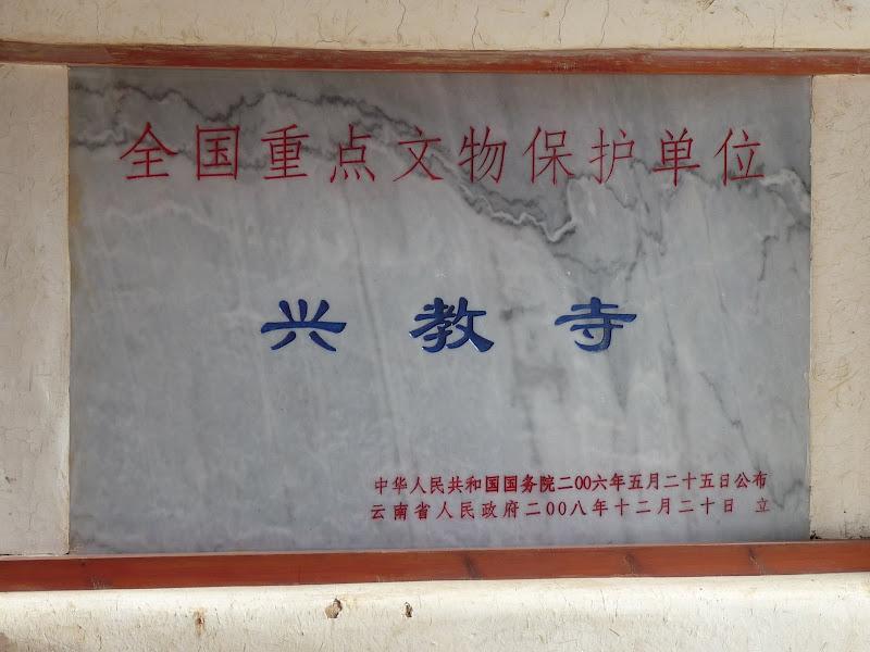 Chine Yunnan Lac LUGU, puis SHA XI - P1240516.JPG