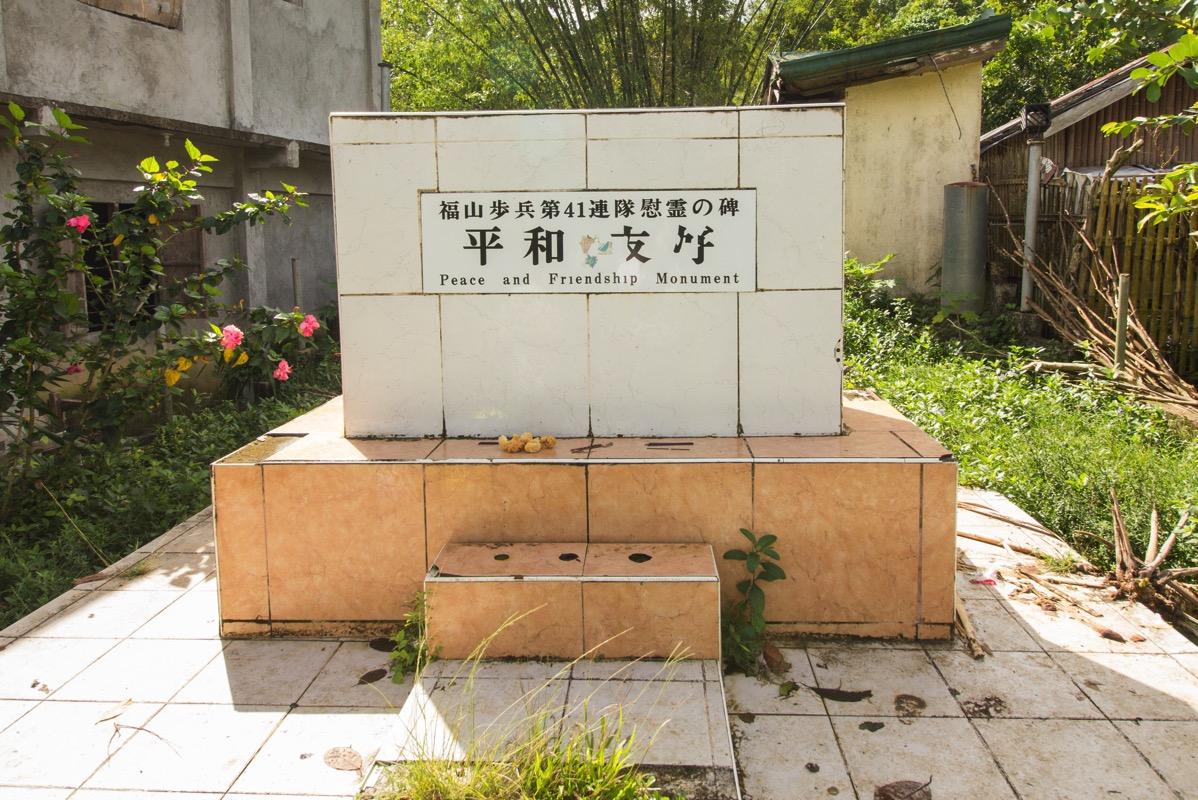 フィリピン・レイテ島の戦いで亡くなった方の慰霊碑。福山歩兵第41連隊慰霊の碑@ビリヤバ