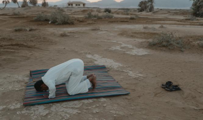 सूरा-अल-जुमुअह | Surah 62
