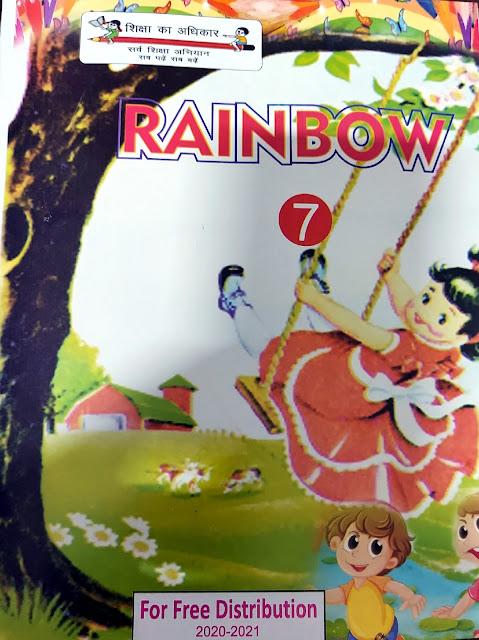Class 7 English Rainbow All Chapter Lessn Plan Path Yojna