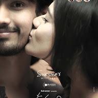 Kumari 21 F Movie Posters