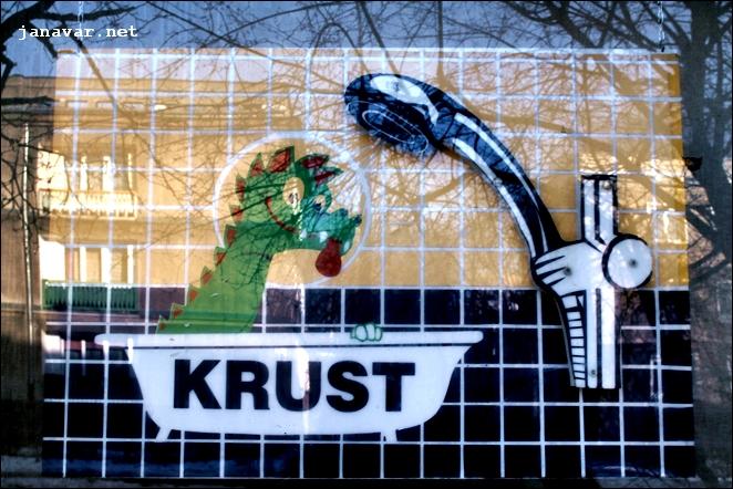 Schreibtischpause: Polnische Werbung, der Elefant & ein Blog-Award