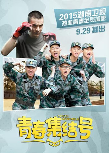 Youth Assemble  China Drama