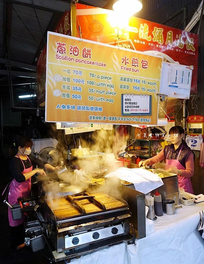 1 古亭市場水煎包蔥油餅 食尚玩家 台北捷運美食2015全新攻略