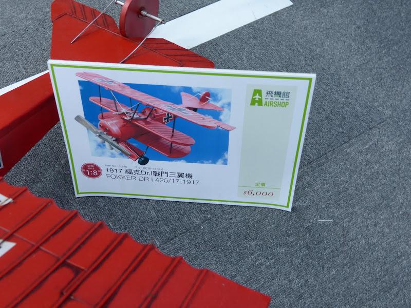 Taipei. Modélisme davions et Street art - P1250746.JPG