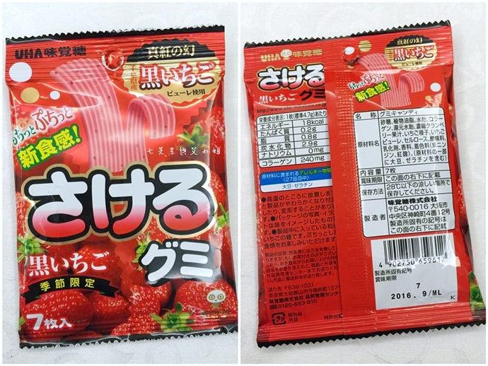 28 日本人氣軟糖推薦 UHA味覺糖 KORORO pure 甘樂鮮果實軟糖