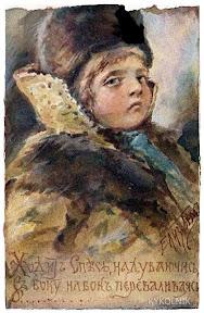 Елизавета Меркурьевна Бёмъ  (16).jpg
