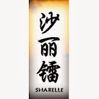 sharelle - tattoos ideas