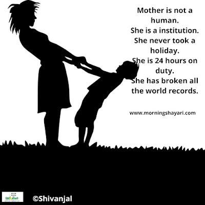 Image for माँ कविता Mother Poem,mother poem mothers day poem mother to son poem poem on mother in hindi my mother poem mom poems maa poetry,famous poems about m