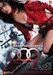 Đặc Vụ Quyến Rũ -  009-1: The End of the Beginning (2013)