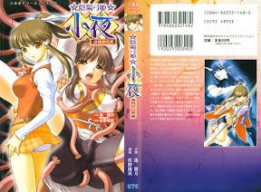 ☆Inyou Yumihime☆Saya: Inshu no Jubaku