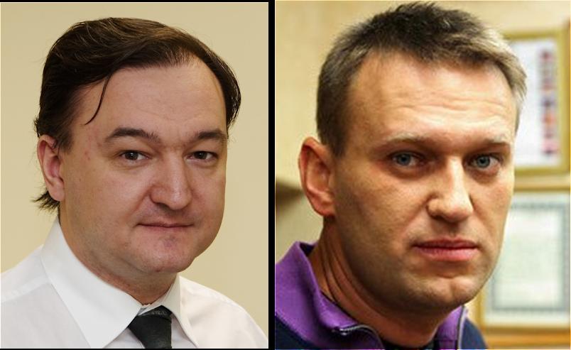 Картинки по запросу навальный премия магнитского