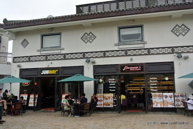 香港大嶼山【Subway】昂坪市集平價餐點的選擇