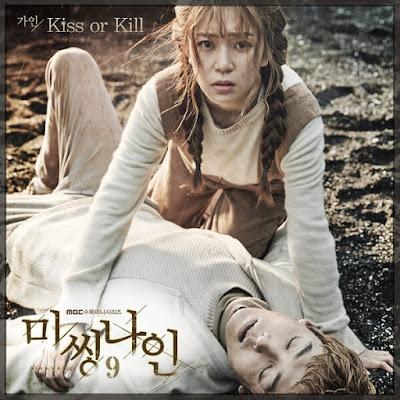 Download Lirik Lirik Lagu Gain – Kiss or Kill (Missing 9 OST)
