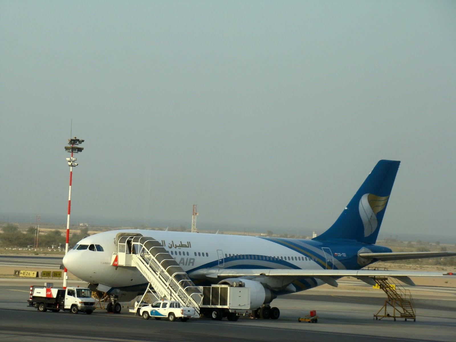 Oman - Oman Airlines