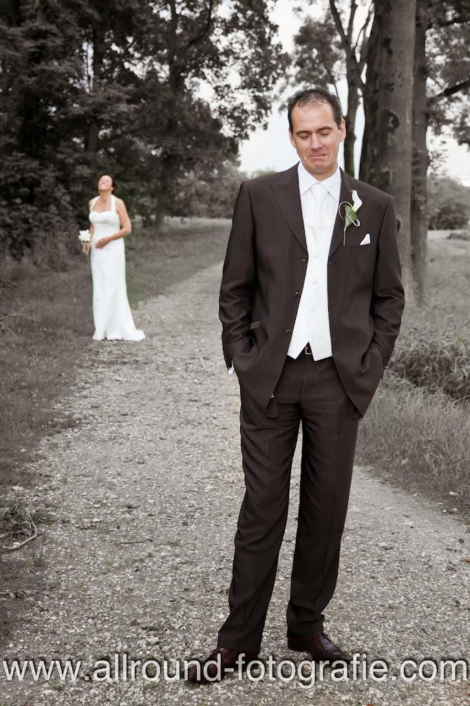 Bruidsreportage (Trouwfotograaf) - Foto van bruidspaar - 007