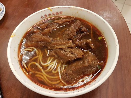 Taiwanese Beef Noodle from Yongkang Beef Noodle at Taipei