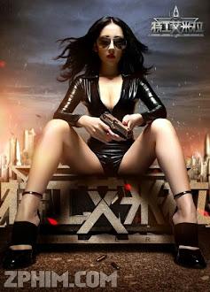 Nữ Đặc Công Ameera - Ameera (2014) Poster