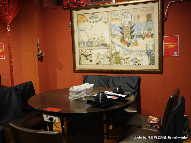 【食記】台北蒙古紅蒙古火鍋@大安捷運MRT國父紀念館 : 湯頭過癮,食材犯規,想吃道地蒙古鍋的...就是這裡啦! 中式 區域 午餐 台北市 吃到飽 大安區 宵夜 捷運美食MRT&BRT 晚餐 海鮮 火鍋/鍋物 蒙古料理 飲食/食記/吃吃喝喝 麻辣